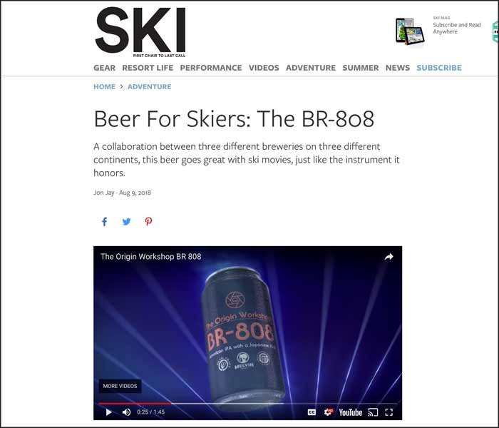 Ski-Beer-For-Skiers-808
